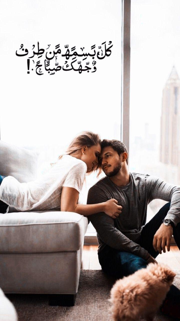 Pin By Kurdo Arts On Arabic Quotes Unique Love Quotes Arabic Love Quotes Love Words