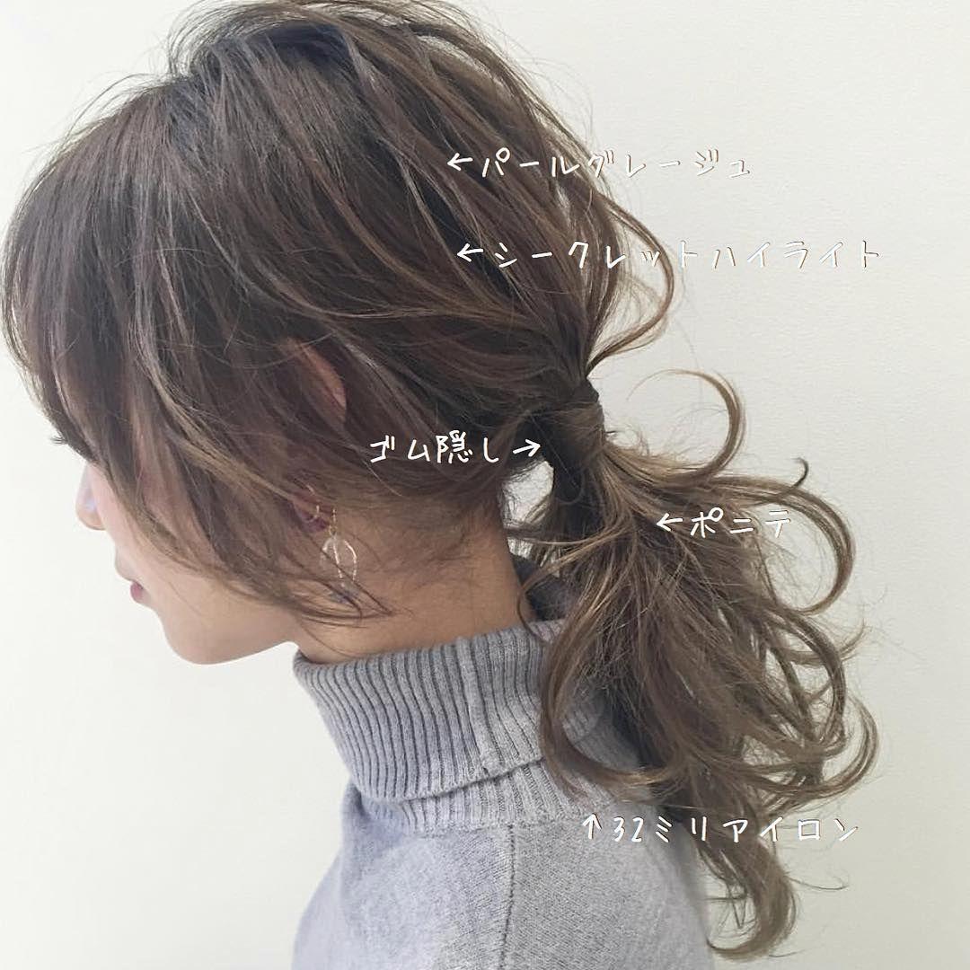 シンプルポニテ☺︎✨ 32ミリアイロンでできます🙌 model