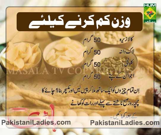 Loss weight get rid excess skin picture 10