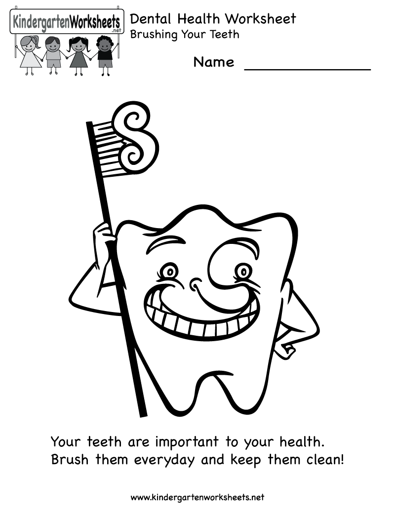 image regarding Dental Health Printable Activities titled Kindergarten Dental Exercise Worksheet Printable Worksheets
