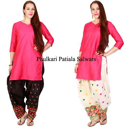 To Launch Soon! UPTOWNGALERIA Phulkari Patiala Salwars. Just at Rs899/ - http://tinyurl.com/kq6kzug