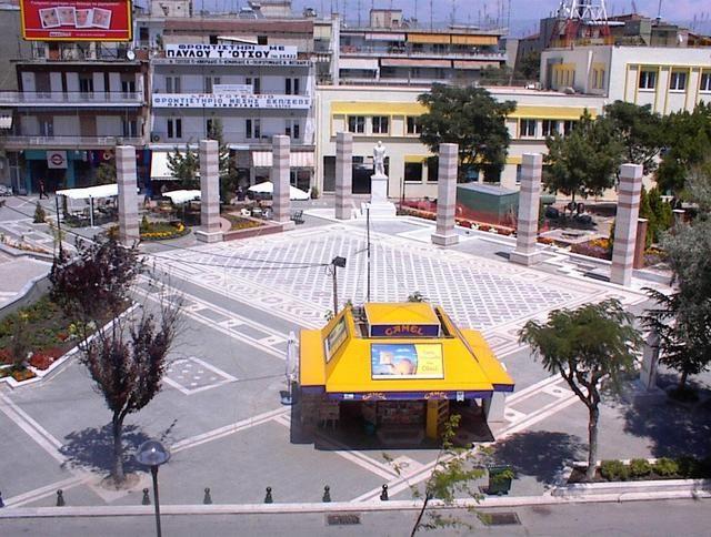 Ptolemaida- my hometown