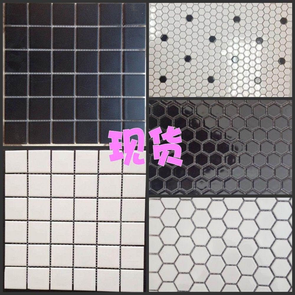 Pas cher Hexagonale en céramique mosaïques petit blanc hexagonale ...