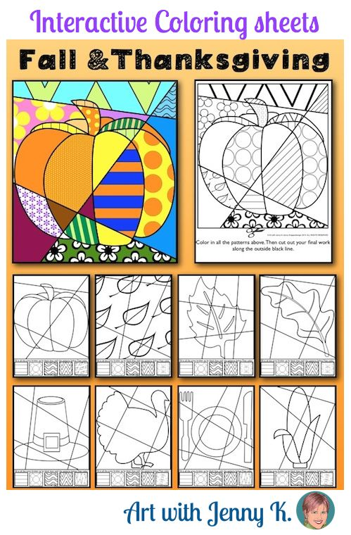 Interactive Coloring Sheets For Fall And Thanksgiving No Two Are Ever The Same Thanksgiving Art Art Lessons Pop Art