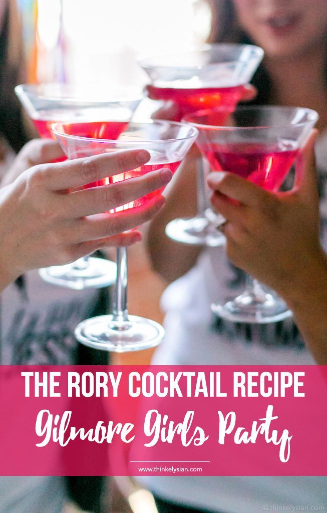 The Rory Cocktail Recipe for the Gilmore Girls Revival Epic party