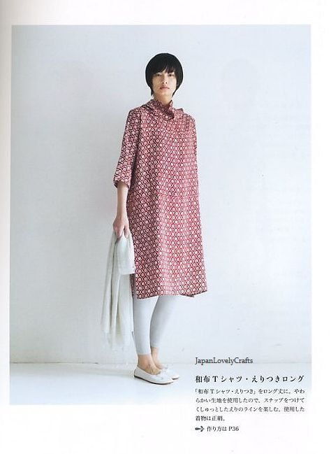 Kimono Remake Wardrobe - Japanese Sewing Pattern Book for Women ...