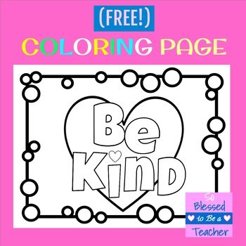 {FREE!} Be Kind Coloring Page | School library lessons ...