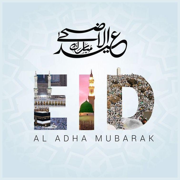 Eid Al Adha Bakrid Mubarak 2018 Wishes Whatsapp Status Dp Pictures 9902 Ei Eid Al Adha Greetings Eid Ul Adha Mubarak Greetings Eid Mubarak Greetings