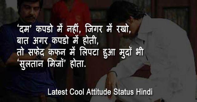 rajputana shayari: latest cool attitude status hindi