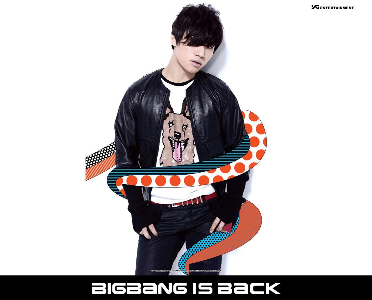 Best Korean Art Wallpaper: Daesung 'Big Bang Is Back' HD Wallpaper. Download BIGBANG #BIGBANG, #Daesung Dekstop Background HD Quality