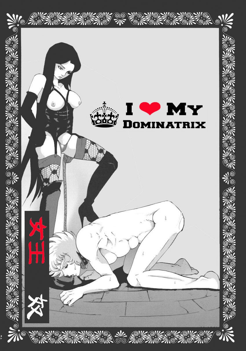 Female domination philosophy