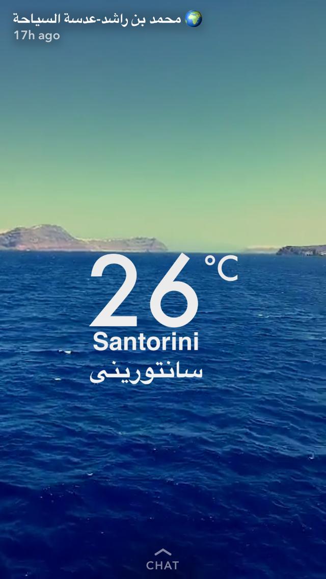 افضل وقت للزياره شهر ٩ ١٠ ميلادي ارخص وافضل جو شهر اوغست اليونان Places To Visit Santorini Visiting