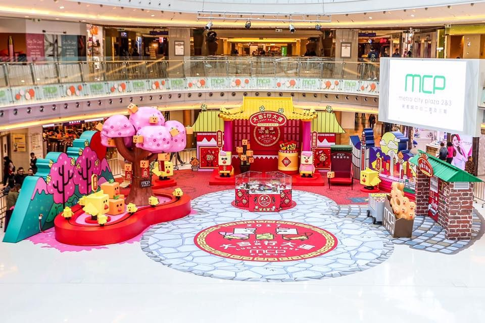 Metro city Plaza_20171 Chinese new year decorations
