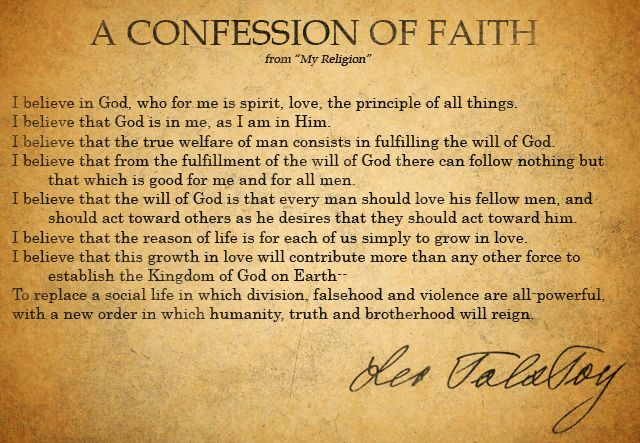 A Confession Of Faith By Leo Tolstoy Words Leo Tolstoy Faith