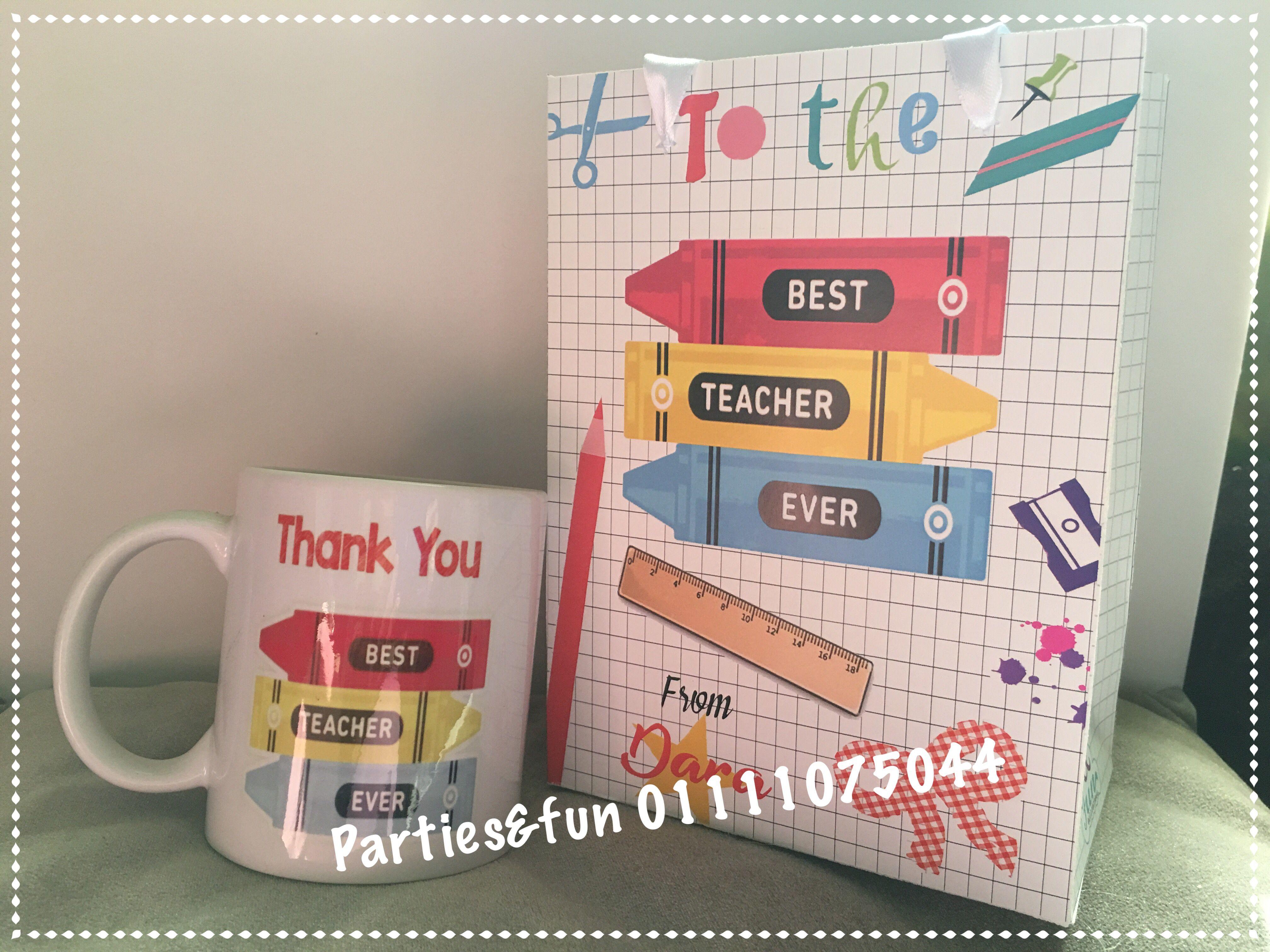 Gifts For Teachers Teacher Gifts Best Teacher Ever Best Teacher