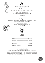 Hindu Wedding Card Matter In Hindi For Daughter Beauty Fzl99 Hindu Wedding Cards Hindu Wedding Invitation Cards Wedding Invitation Card Wording