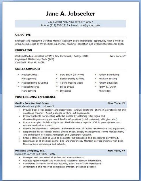 dental billing resume sample