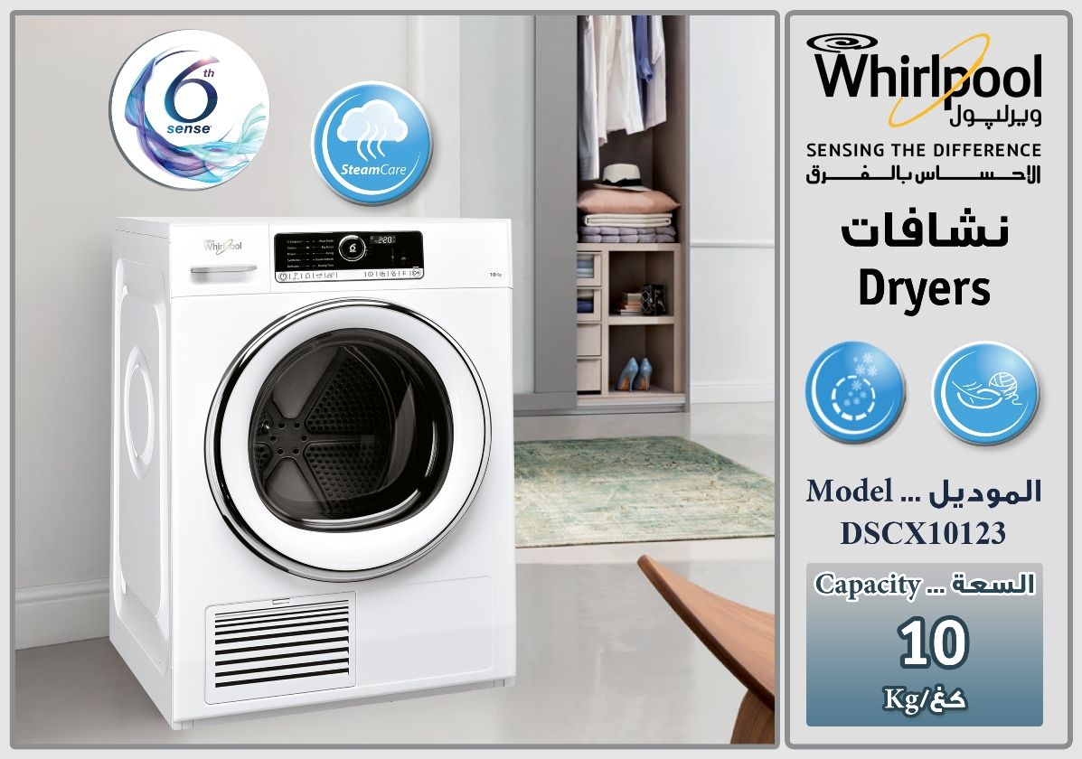 Products Home Appliances Laundry Machine Dryer
