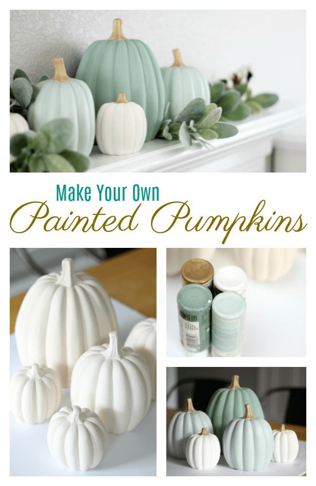Make Your Own Painted Pumpkins For Fall