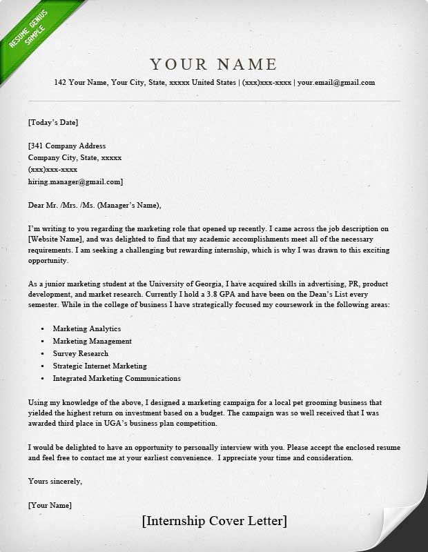 Cover Letter Example Internship Elegant College Pinterest