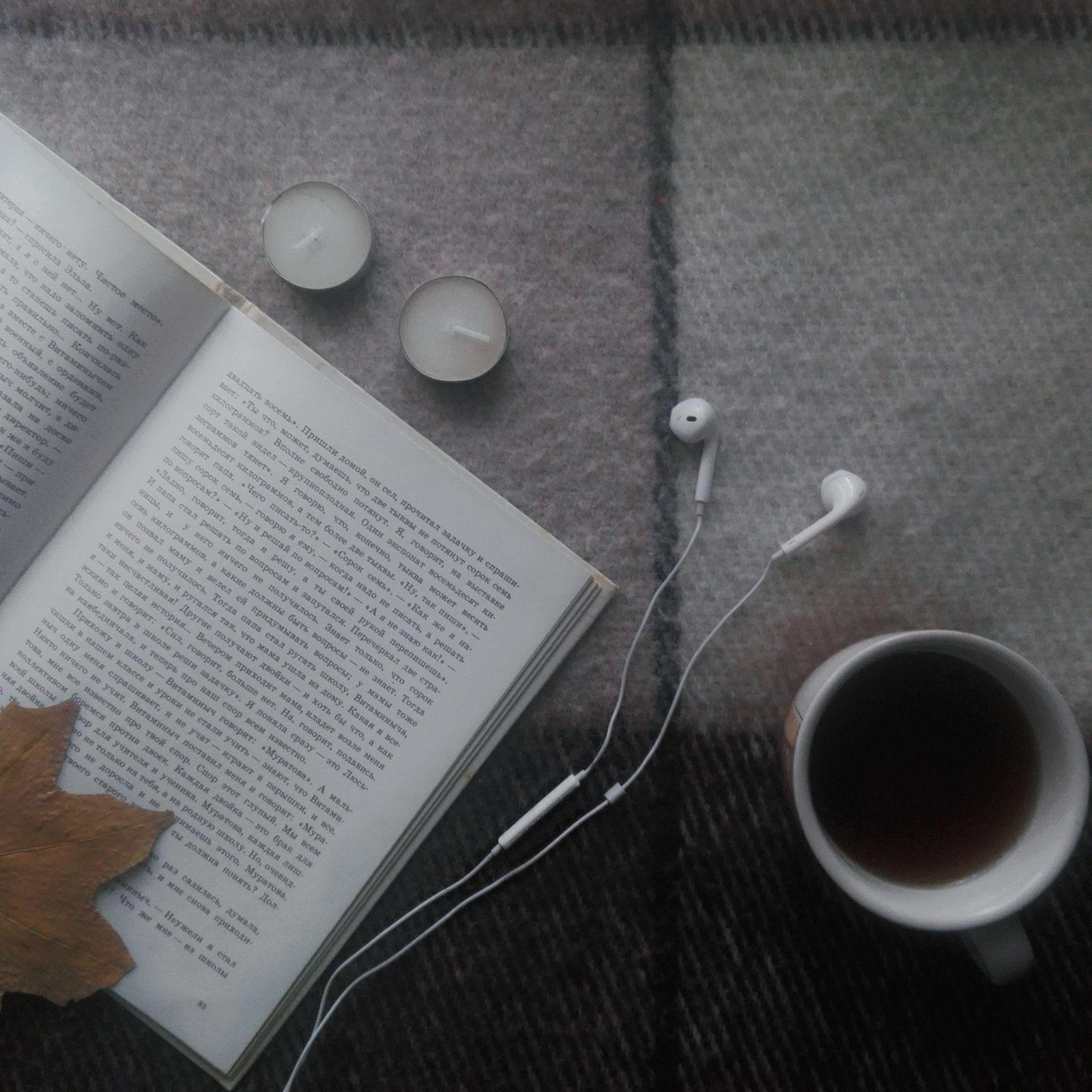 Осень/ раскладка/ кофе/ книга/ листья/ свечи / наушники # ...