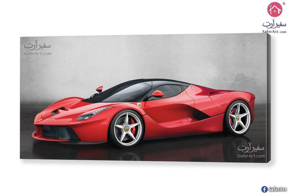 سياره فيرارى سفير ارت للديكور Ferrari Laferrari Super Cars Ferrari Car