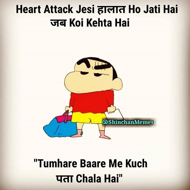 Shinchan Fun Quotes Funny Friends Quotes Funny Cute Funny Quotes