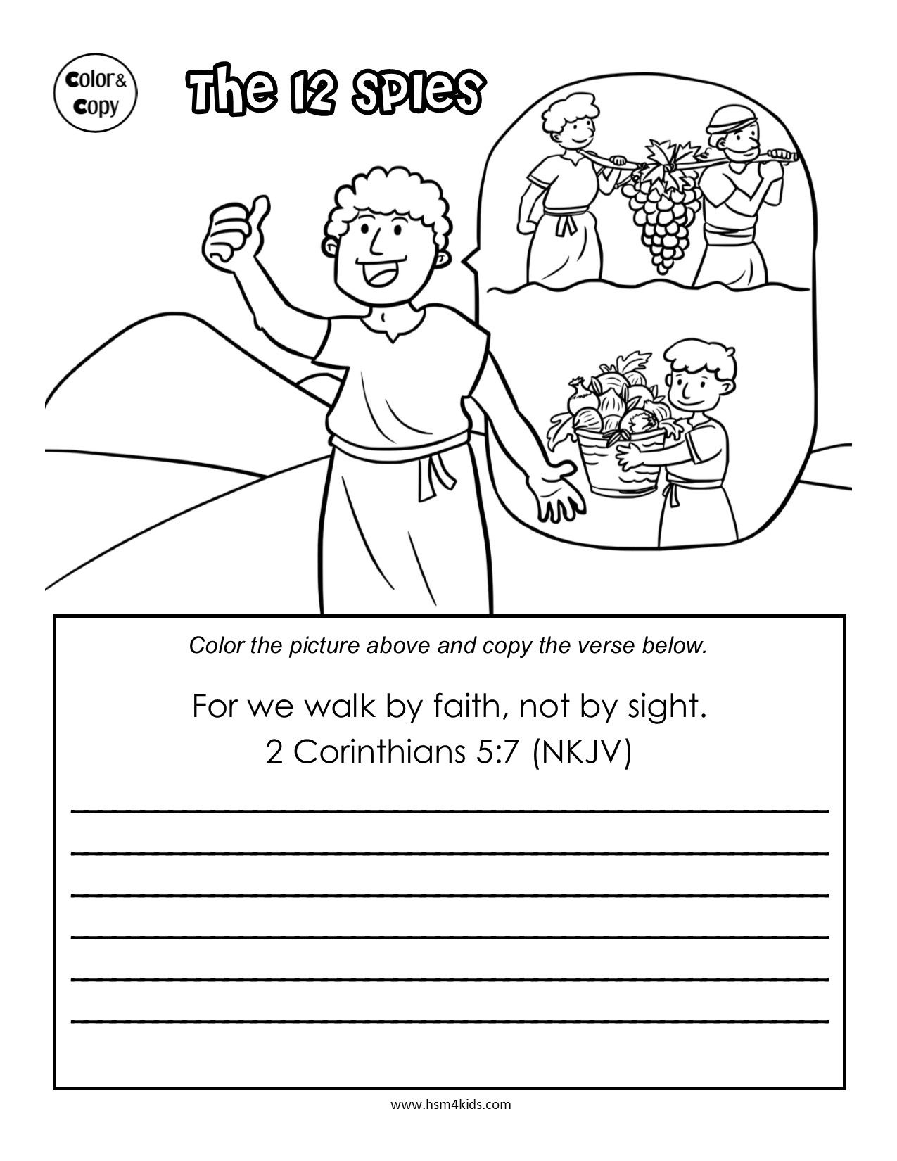 Free Color And Copy Bible Worksheet Color The Worksheet