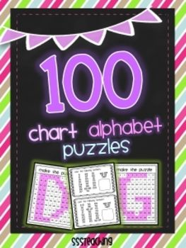 HUNDREDS CHART ALPHABET PUZZLES (UPPERCASE) - great for extra practice combining math and literacy!