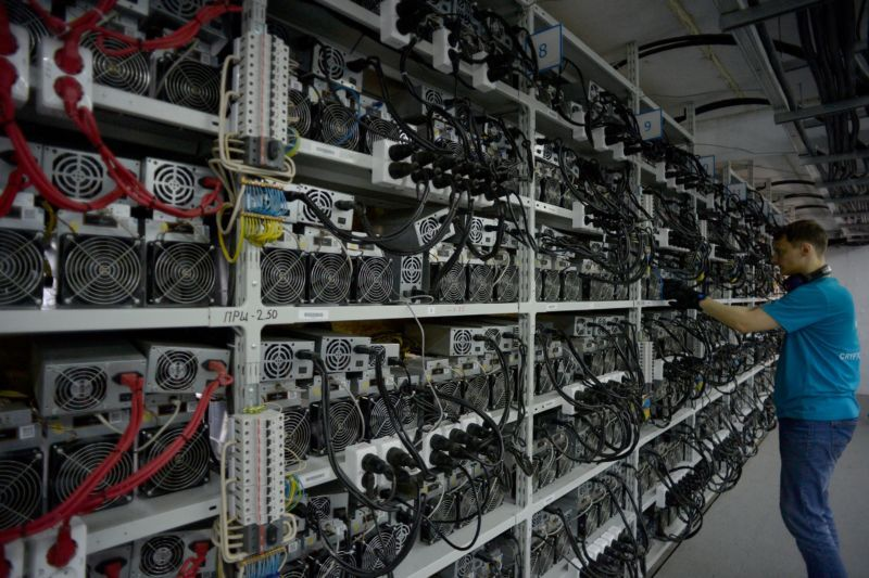 cryptocurrency miner images