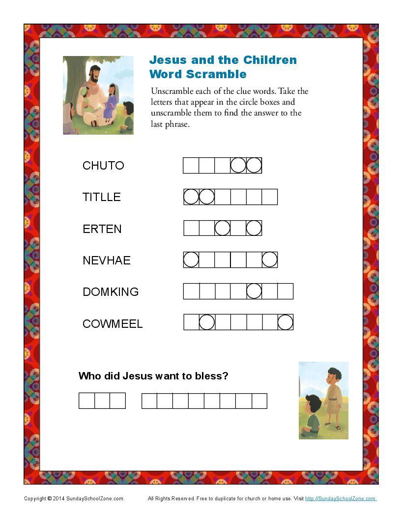 jesus and the children word scramble bible puzzles for kids