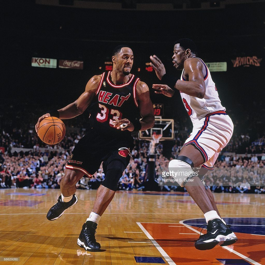 Alonzo Mourning vs Patrick Ewing Basketball