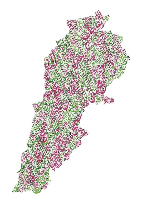 خريطة لبنان أسماء المدن والبلدات والقرى Map World Map Limited Edition Prints