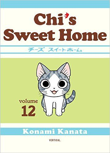 Chi S Sweet Home Volume 12 Konami Kanata 9781941220252 Amazon Com Books Chi S Sweet Home Sweet Home Kanata