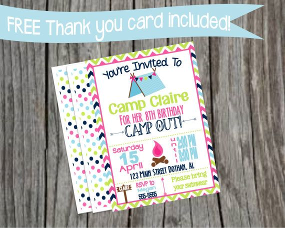 Camping birthday party invitation campout birthday ideas campout camping birthday party invitation campout birthday ideas campout invitation camp birthday invitations filmwisefo Image collections