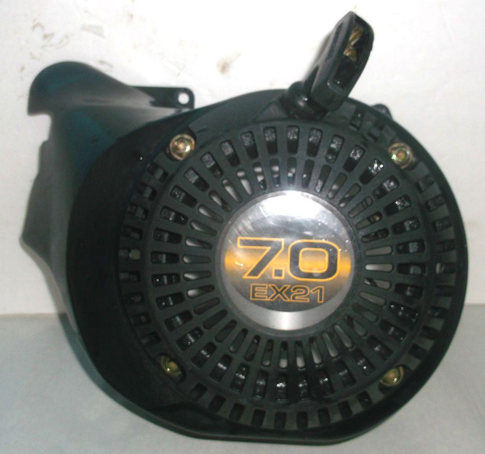 Subaru Ex21 211cc 7hp Gas Engine Recoil Starter Assembly 278 50201 30 Subaru Starter Engineering
