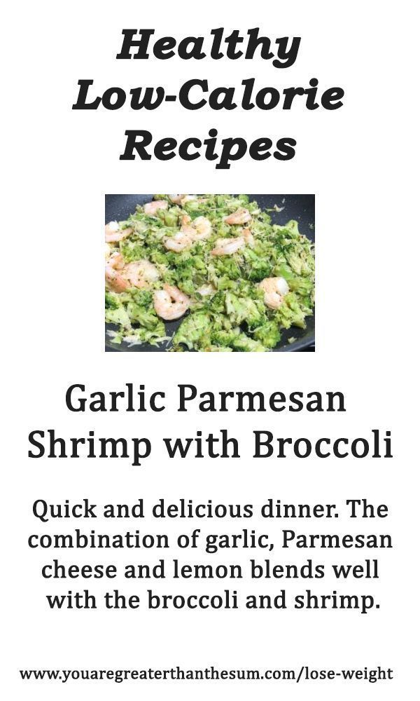 Garlic Parmesan Shrimp with Broccoli #garlicparmesanshrimp Quick and delicious dinner. The combination of garlic, Parmesan cheese and lemon blends well with the broccoli and shrimp. #youaregreater #healthyrecipes #lowcalorierecipes #garlicparmesanshrimp Garlic Parmesan Shrimp with Broccoli #garlicparmesanshrimp Quick and delicious dinner. The combination of garlic, Parmesan cheese and lemon blends well with the broccoli and shrimp. #youaregreater #healthyrecipes #lowcalorierecipes #garlicparmesa #garlicparmesanshrimp