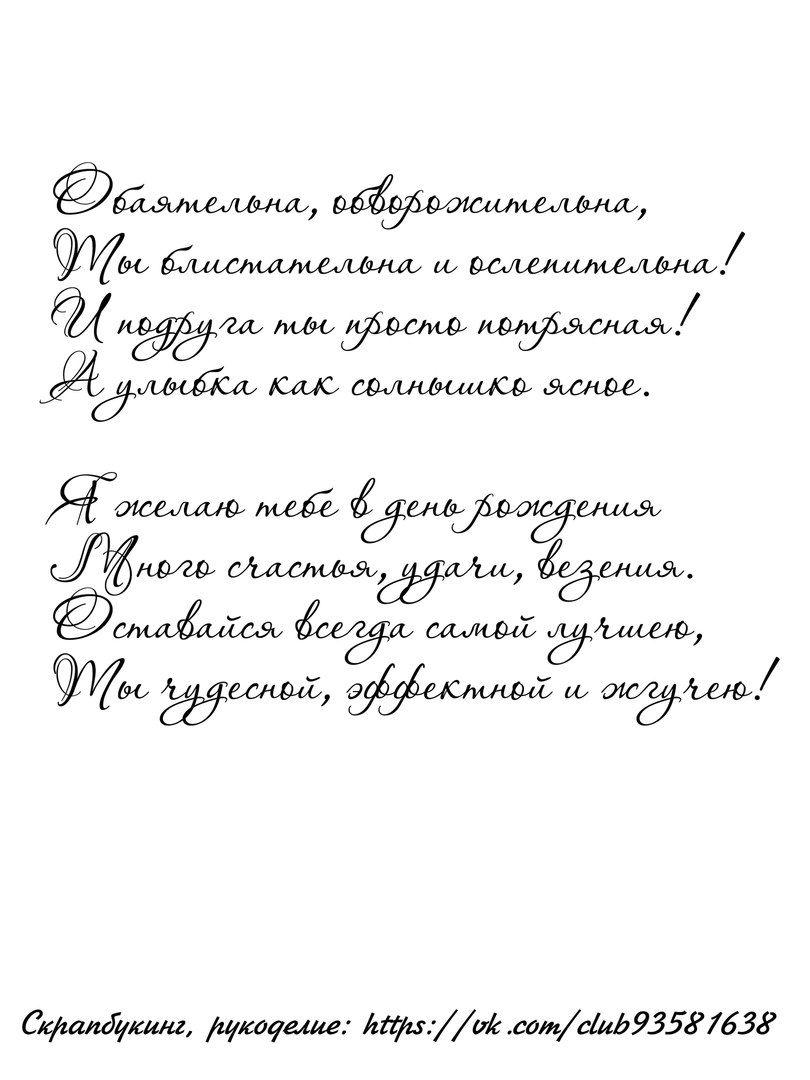 Анимационные, текст поздравления на открытку с днем рождения