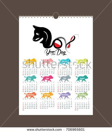 Calendar  Design Chinese New Year The Year Of The Dog Zodiac