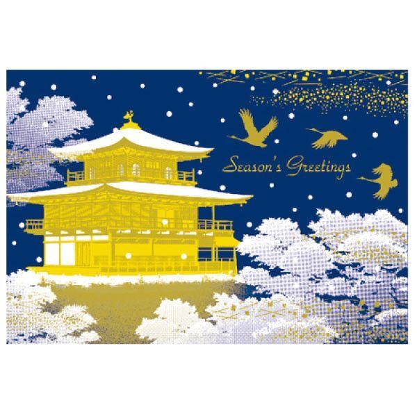 Greeting life christmas card sn 44 japanese style and japanese greeting life christmas card sn 44 m4hsunfo