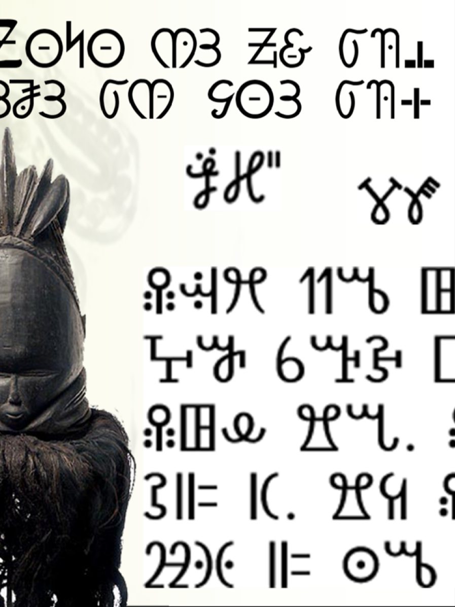 1000 images about ancient african scripts literature 1000 images about ancient african scripts literature language and scribe