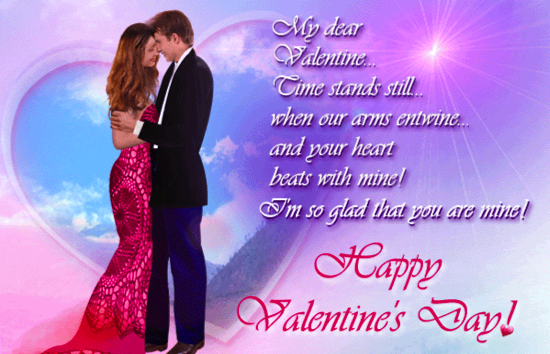Valentines day quotes for him and husband valentines day quotes for valentines day wishes and greetings send happy valentines day quotes and wishes to beloved boy friend girl friend celebrate valentines day 2017 with m4hsunfo