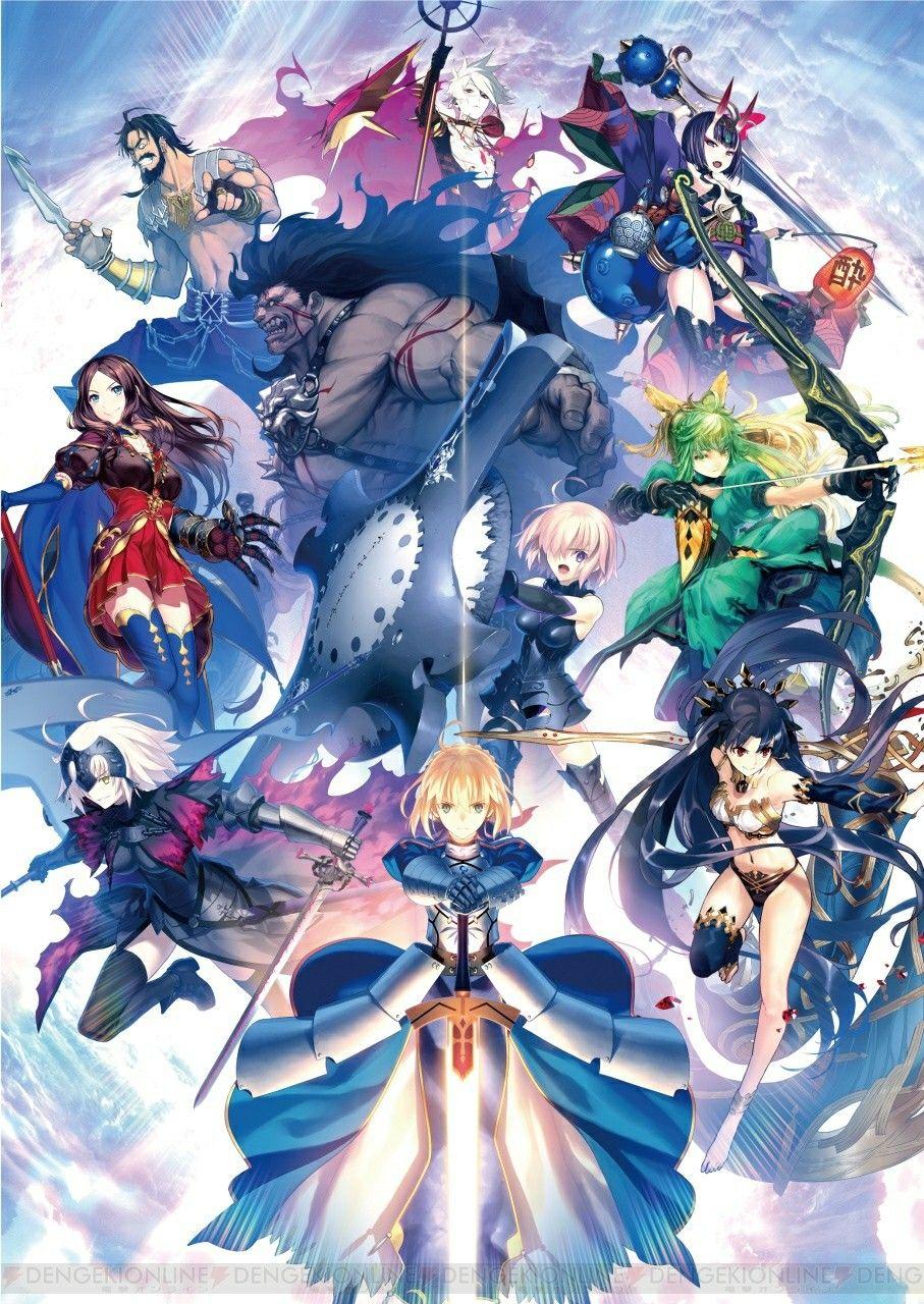 Fate シリーズ おしゃれまとめの人気アイデア Pinterest 산 Sun イラスト 武内崇 壁紙 イラスト