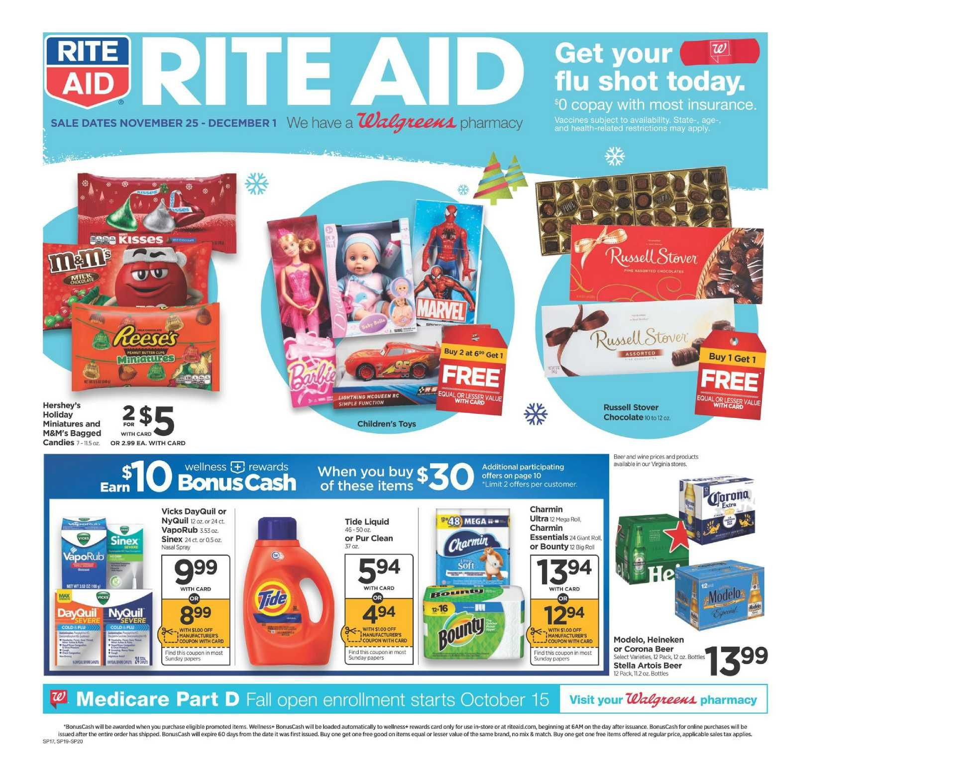 Rite Aid Weekly Ad Flyer May 30 June 5 2021 Weeklyad123 Com Weekly Ad Circular Grocery Stores Rite Aid Pre Workout Supplement Bodybuilding Supplements