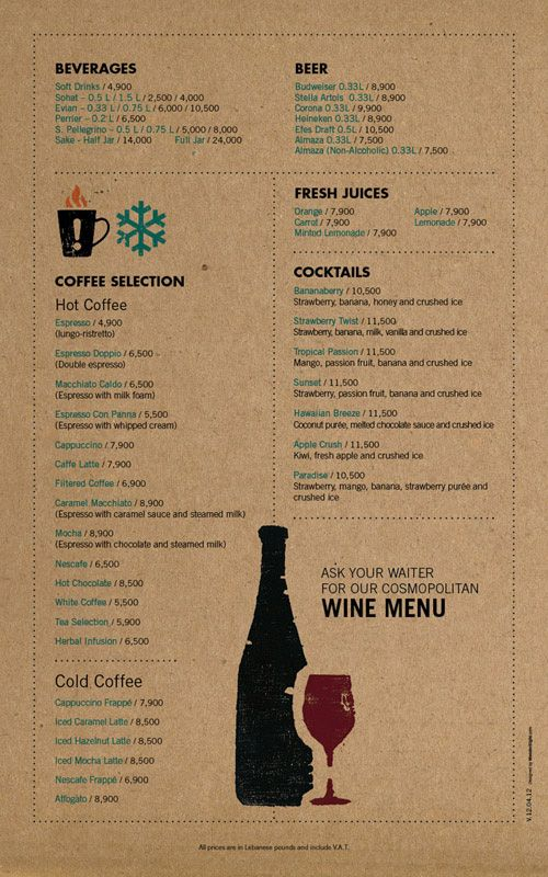 Art Of The Menu Cozmo Cafe Back Cover Carte Des Vins Menus