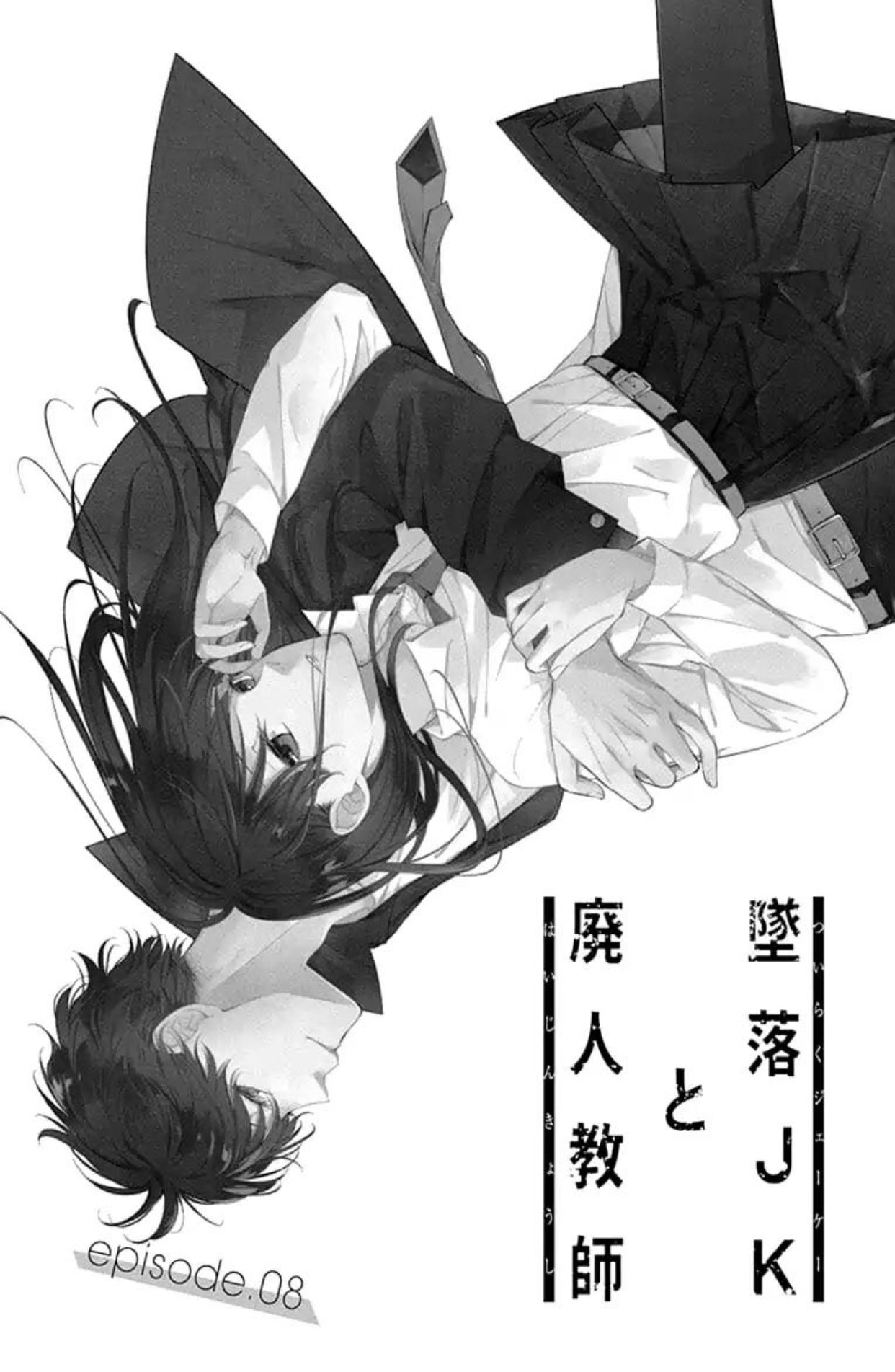 Pin by Animemangaluver on Tsuiraku JK to Haijin Kyoushi