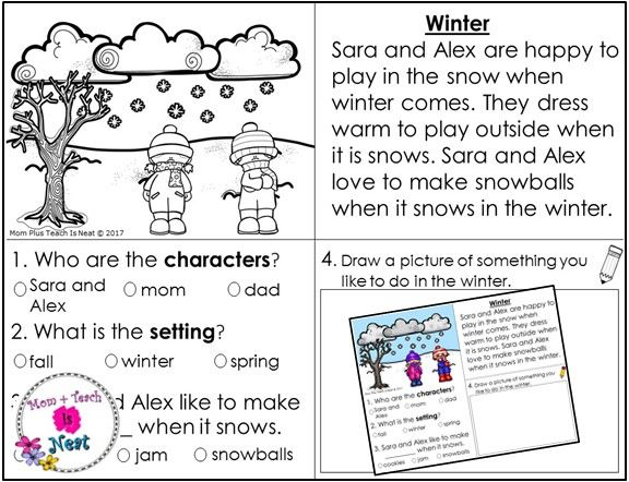 Kindergarten story element worksheets for reading