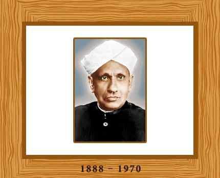 Sir C V Raman Essay Scholarships - image 5