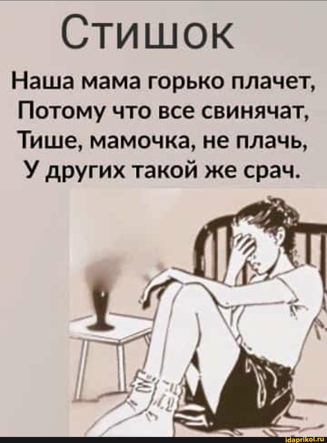 Najdeno Na Ajdaprikol Funny Relationship Jokes Funny Pictures For Kids Russian Humor