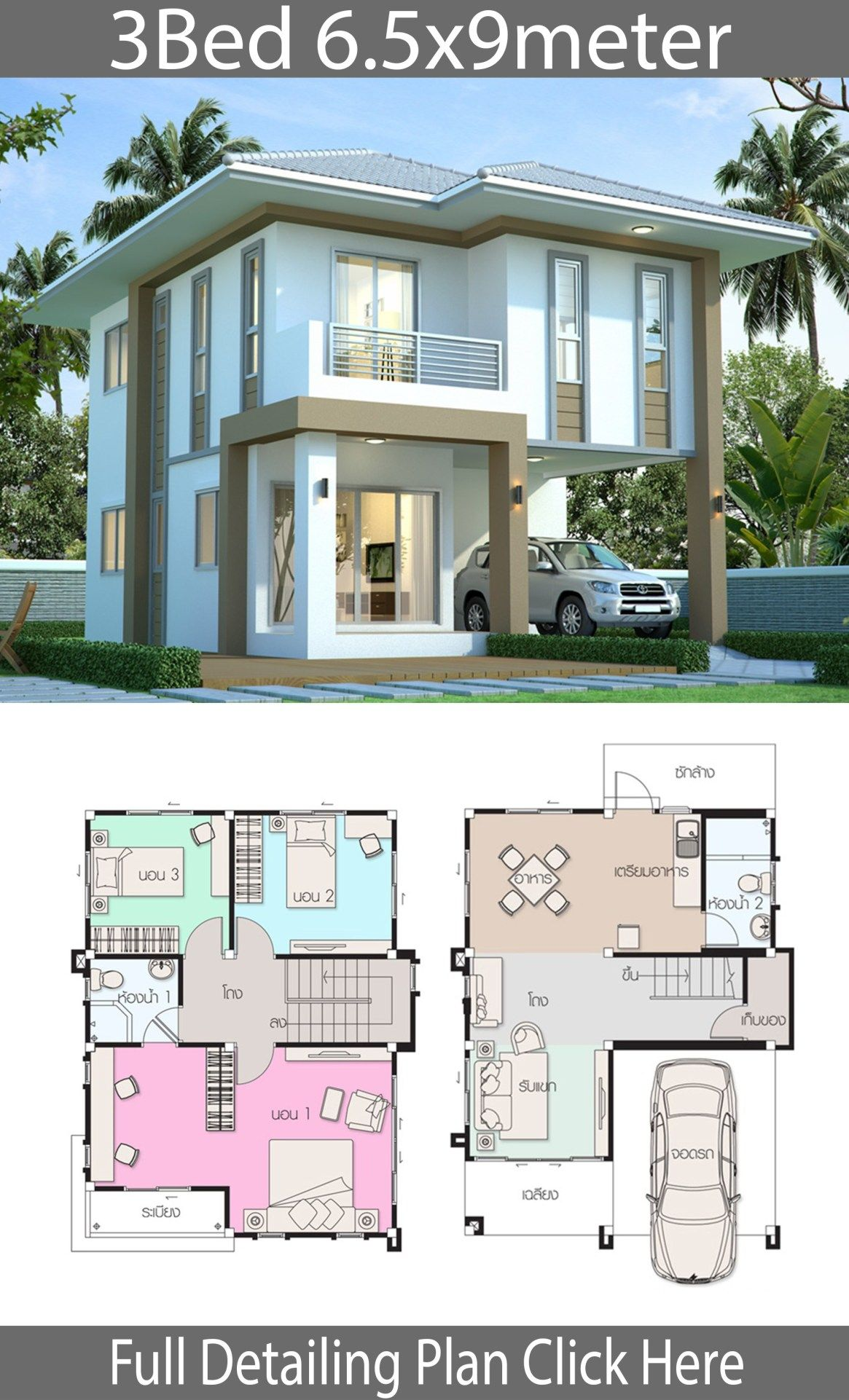 House Design Plan 6 5x9m With 3 Bedrooms Home Design With Plansearch House Construction Plan House Designs Exterior Model House Plan